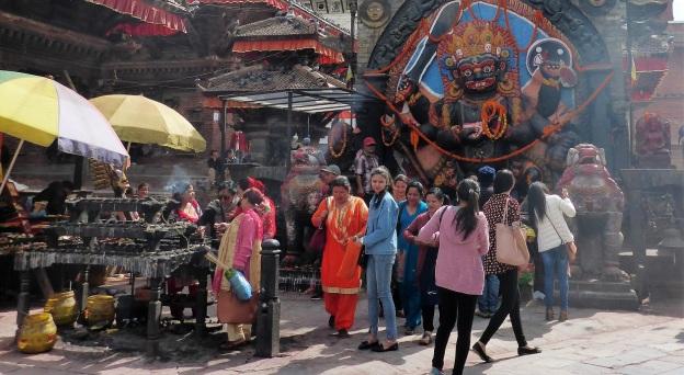 Ch 1 Kathmandu